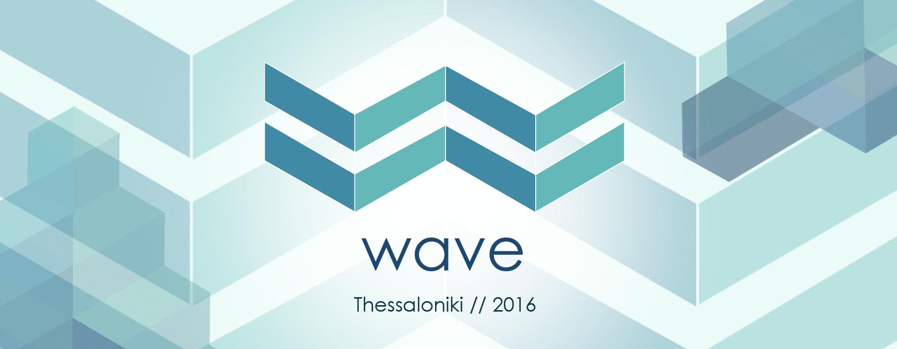 WAVE 2016: Ένα πρότυπο εκθεσιακό συνέδριο στη Θεσσαλονίκη