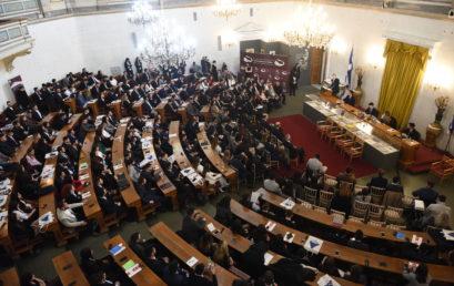 Μοντέλο Βουλής των Ελλήνων 2020:  Το Μοντέλο Βουλής Ελλήνων ξεκινάει για άλλη μία χρονιά